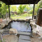天然温泉 佐用の湯